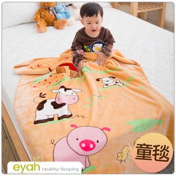 【eyah】動物農場-桔 頂級超舒柔雙面雪貂絨童毯/嬰幼兒毯
