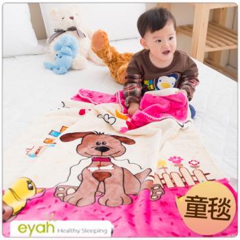 【eyah】狗狗樂園 頂級超舒柔雙面雪貂絨童毯/嬰幼兒毯