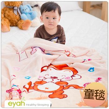【eyah】酷猴童話 頂級超舒柔雙面雪貂絨童毯/嬰幼兒毯