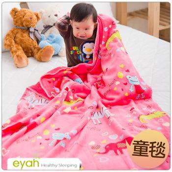 【eyah】繽紛動物園 頂級超舒柔雙面雪貂絨童毯/嬰幼兒毯