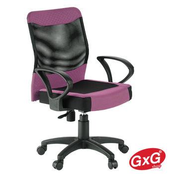 【吉加吉】 透氣厚實坐墊 TW-021 共四色 電腦椅 / 辦公椅