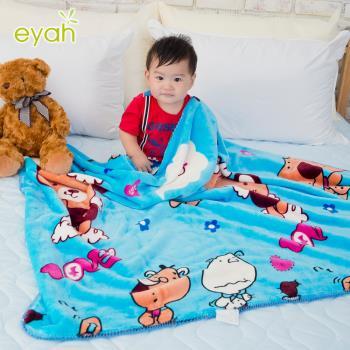 【eyah】俏皮天使熊-藍 頂級超舒柔雙面雪貂絨童毯/嬰幼兒毯