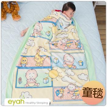 【eyah】寶寶大冒險 頂級超舒柔雙面雪貂絨童毯/嬰幼兒毯