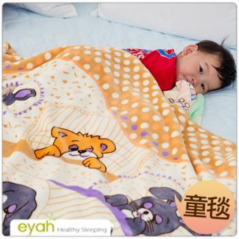 【eyah】 趣味家族 頂級超舒柔雙面雪貂絨童毯/嬰幼兒毯