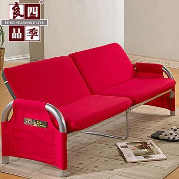 《破盤》【LooCa】功能型四人坐沙發床(共3色)