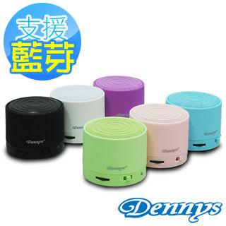 《Dennys》SD/MP3無線藍芽行動喇叭(BL-05)