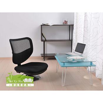 【耐克美】馬尼-高張力背部網式和室旋轉電腦椅/咖啡椅(單色系款)