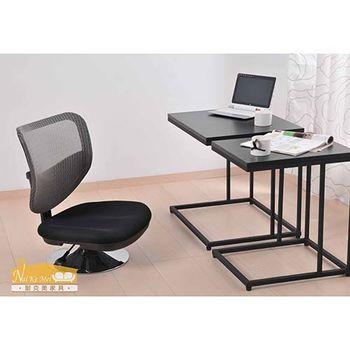 【耐克美】馬尼-高張力背部網式和室旋轉電腦椅/咖啡椅(雙色系款)