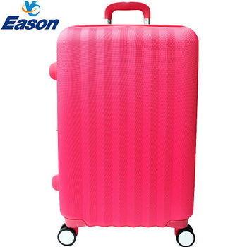 【YC Eason】尊爵頂級ABS硬殼行李箱(20吋-戀愛紅)