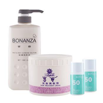寶藝Bonanza 髮膚養護組