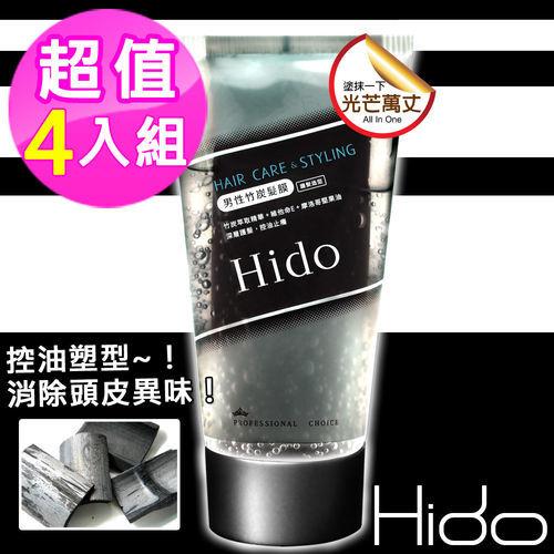 HIDO男性造型竹炭護髮膜4入