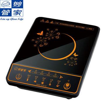 【妙管家】迷你微晶電磁爐/HKE-IC01S
