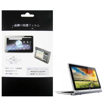 宏碁 ACER Aspire Switch 10 新款 SW5-012 平板電腦專用保護貼 量身製作 防刮螢幕保護貼