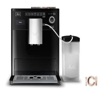 Melitta 全自動咖啡機 Ci 閃耀黑