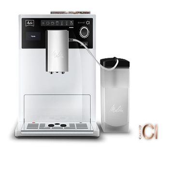 Melitta 全自動咖啡機 Ci 氣質白