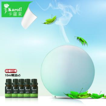 karoli晨曦森林香氛水氧機+精油10ml*5瓶 全玻璃外罩