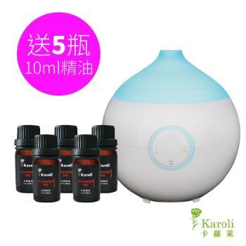 AB精品香氛水氧機+精油10ml*5瓶