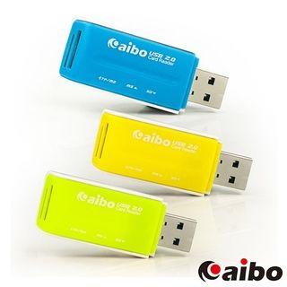 【aibo】Y013 精緻多彩多合一記憶卡讀卡機(買一送一)