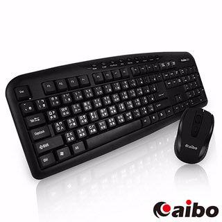 【aibo】M04 2.4G無線多媒體鍵盤滑鼠組