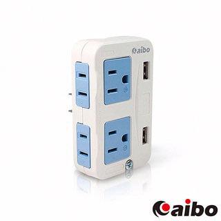 【aibo】2孔插x2/3孔插x2/雙USB充電座 15A防雷擊分接式插座