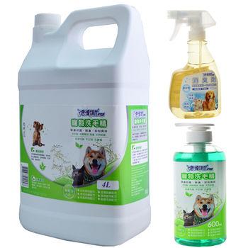 【德衛斯】寵物洗毛精茶樹精油除蚤4Lx1+600mlx1+消臭劑400mlx1
