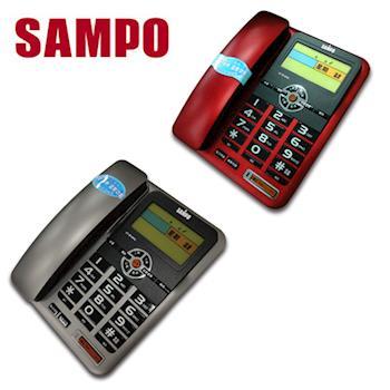 【SAMPO聲寶】來電顯示有線電話HT-B1004L