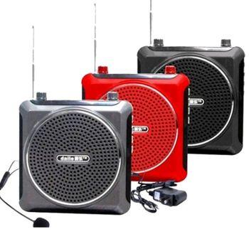 大聲公多功能行動音箱