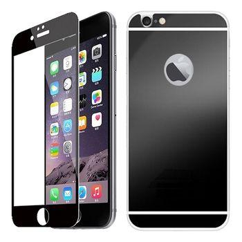 iPhone 6 4.7吋專用全彩鏡面電鍍鋼化膜雙片組