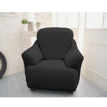 【Osun】一體成型防蹣彈性沙發套、沙發罩素色款1人座(尊爵黑)