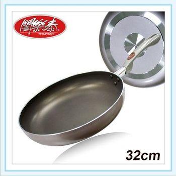 【闔樂泰】金太郎抗菌平底鍋-32cm