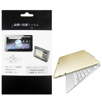 華碩 ASUS Transformer Pad TF303 TF303CL 平板電腦專用保護貼 量身製作 防刮螢幕保護貼