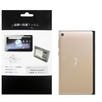 華碩 ASUS MeMO Pad7 ME572C 平板電腦專用保護貼 量身製作 防刮螢幕保護貼