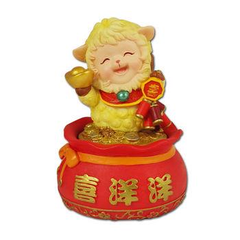 喜洋洋招財印泥盒 RQ0226-1