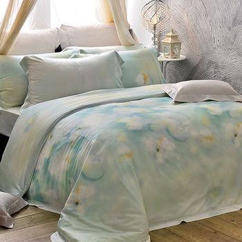 【義大利La Belle】法式春氛 天絲加大四件式舖棉兩用被床包組