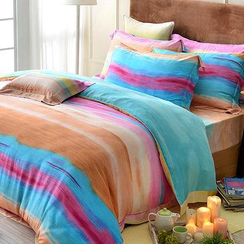 【義大利La Belle】夏洛雅韻 天絲加大四件式舖棉兩用被床包組