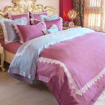 【義大利La Belle】巴洛宮廷 天絲蕾絲雙人四件式防蹣抗菌舖棉兩用被床包組(藍/紫)