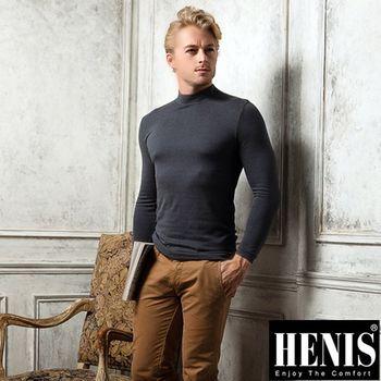HENIS 時尚型男熱纖維彩色高領長袖上衣3件組(隨機取色)511