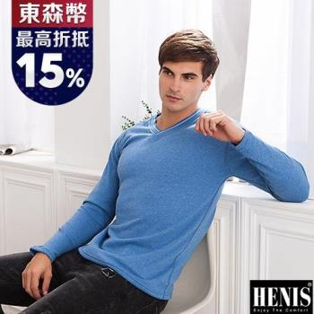 HENIS型男速暖絨V領保暖衫3件組(隨機取色)206