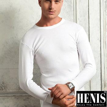 【HENIS】精典時尚型男純棉圓領長袖衛生衣5件組-隨機505