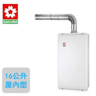 【櫻花SAKURA】SH-1691(數位恆溫熱水器16公升)(天然瓦斯)