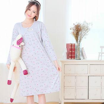 【MFN】青春熱愛棉質居家洋裝(2色)