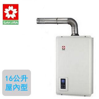 【櫻花SAKURA】H-1670F(數位恆溫熱水器16公升)(天然瓦斯)