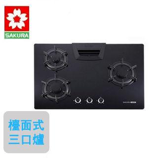 【櫻花SAKURA】G-2835GB玻璃檯面式三口瓦斯爐(黑玻璃/天然瓦斯)