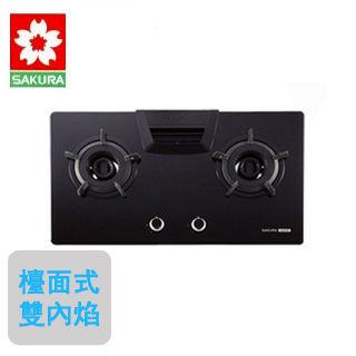 【櫻花SAKURA】G-2722GB雙內燄安全檯面式二口瓦斯爐(黑玻璃/天然瓦斯)
