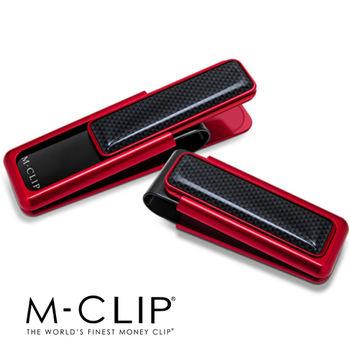 美國設計品牌 - M-CLIP 鈔票夾 - 超輕型-紅色