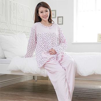 【MFN】綻放盛花棉質褲裝哺乳睡衣