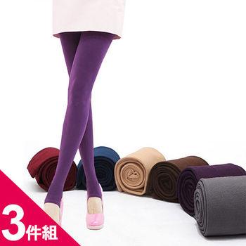 【Olivia】天鵝絨保暖刷毛內搭褲/保暖內搭褲/踩腳褲 3件組