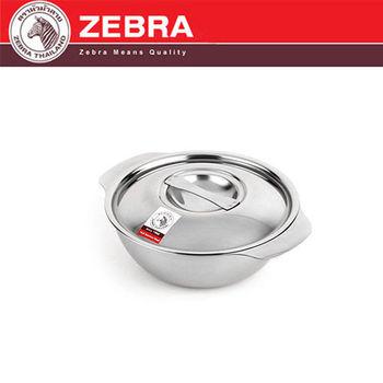 【斑馬 ZEBRA】4B14不鏽鋼湯碗(14CM/600ml)