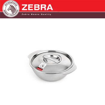 【斑馬 ZEBRA】4B12不鏽鋼湯碗(12CM/400ml)