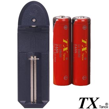 【特林TX】多功能18650鋰充電池充電組(LI18650-2-Z)